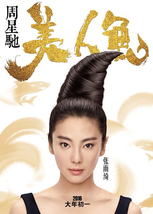 """my nhan ngu"" - bo phim doc dao, ba dao cua chau tinh tri - 7"