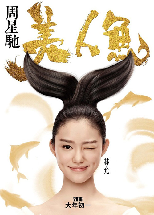 """my nhan ngu"" - bo phim doc dao, ba dao cua chau tinh tri - 8"