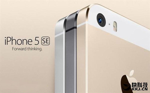 iphone 5se dung chip a9 va m9 nhu iphone 6s? - 1