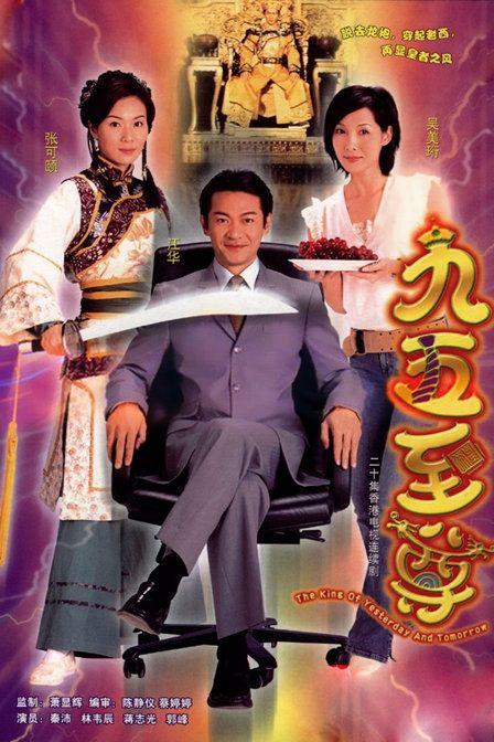 """6 bo phim """"xuyen khong"""" hap dan nhat man anh tvb - 2"""