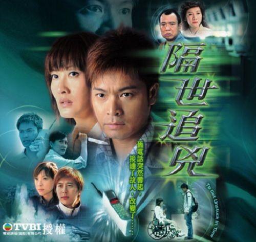 """6 bo phim """"xuyen khong"""" hap dan nhat man anh tvb - 3"""