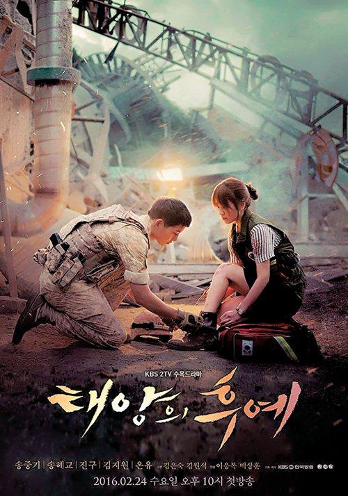 song joong ki quy goi, buoc day giay cho song hye kyo - 1