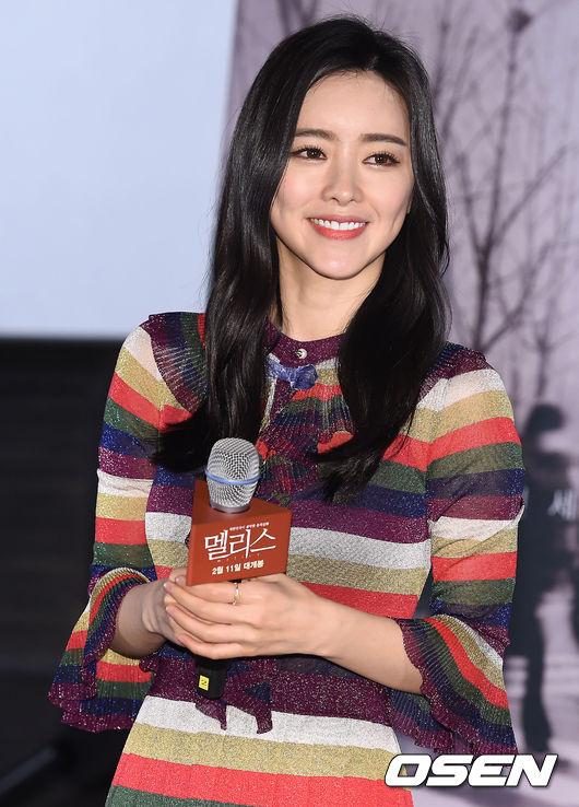 park shin hye mat 8 nam hoc xong dai hoc - 6