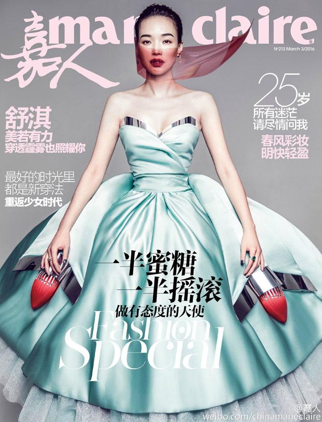 Thư Kỳ trở thành người đẹp trang bìa của tạp chí Marie Claire số tháng 3/2016.