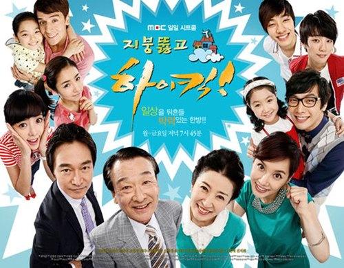 10 phim Hàn hay nhất về đề tài gia đình trong thập niên qua (P.1)-4