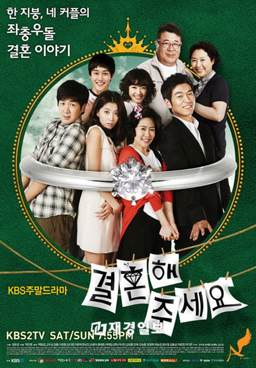 10 phim Hàn hay nhất về đề tài gia đình trong thập niên qua (P.1)-5