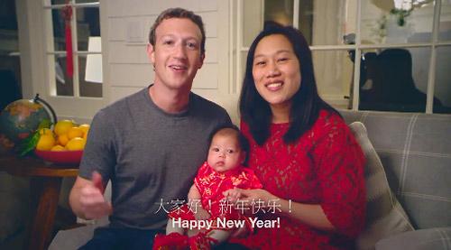 video: mark zuckerberg chuc mung nam moi binh than - 1
