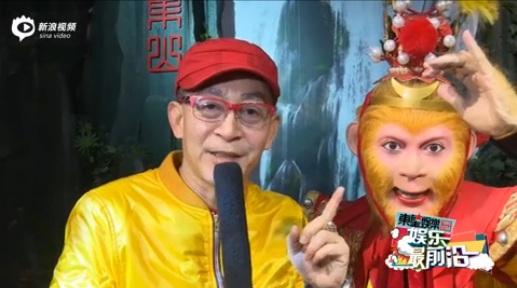 Xúc động xem Lục Tiểu Linh Đồng diễn Tây Du Ký 3D-1
