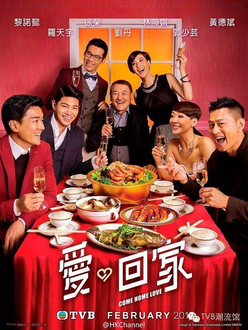 """mai am gia dinh"": sitcom tvb dai-le-the nhung van hot - 1"
