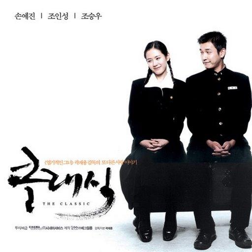 """top nhung phim han """"dang xem"""" nhat mua valentine - 1"""