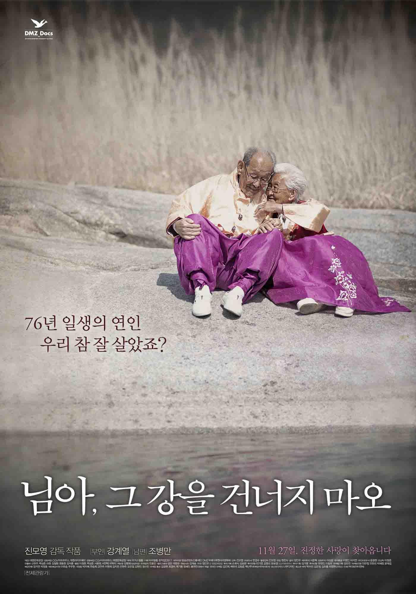 """top nhung phim han """"dang xem"""" nhat mua valentine - 7"""