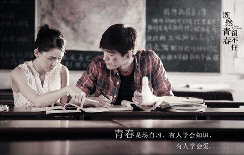 nhung moi tinh dep nhu co tich trong phim chuyen the ngon tinh - 8