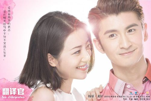 "ong xa angela baby se dong ""tung the uoc"" voi victoria (fx) - 5"