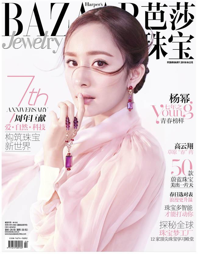 Dương Mịch - gương mặt trang bìa của Bazaar Jewelrykhiến khán giả bất ngờ với nét đẹp mong manh trong suốt.