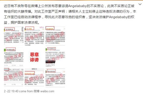 """angelababy bi to co tinh """"choi xau"""" duong mich - 1"""