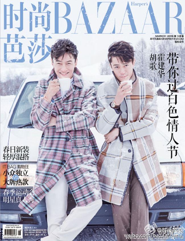 Hồ Ca và Hoắc Kiến Hoa - hai nam thần số 1 của Cbiz khiến các fan ngất ngây trong bộ ảnh chung vừa thực hiện trên tạp chí Harper's Bazaar.