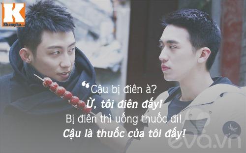 """""""thuong an"""" - hot khong chi vi de tai dong tinh - 1"""