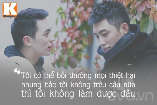 """""""thuong an"""" - hot khong chi vi de tai dong tinh - 2"""