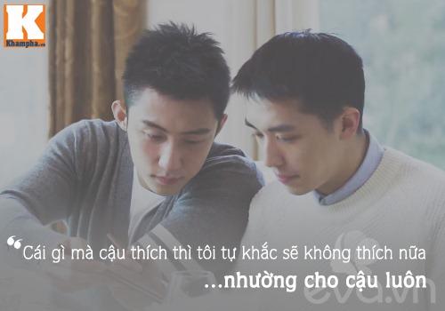 """""""thuong an"""" - hot khong chi vi de tai dong tinh - 4"""