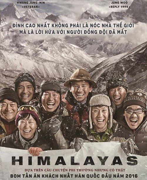 """phan thi mo dien vay goi cam di xem phim """"bom tan"""" han quoc - 5"""