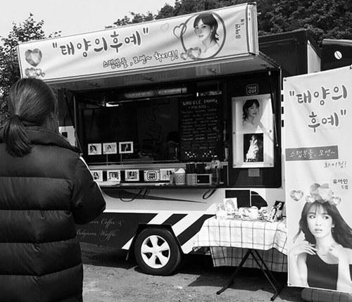 """nguoi tinh tin don"" cua song hye kyo tham gia ""hau due cua mat troi"" - 2"