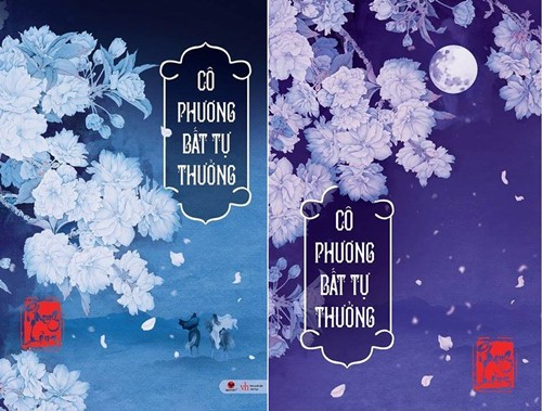 """het quy vuong, """"nguoi tinh"""" cua duong mich lai bi che giong thai giam - 9"""
