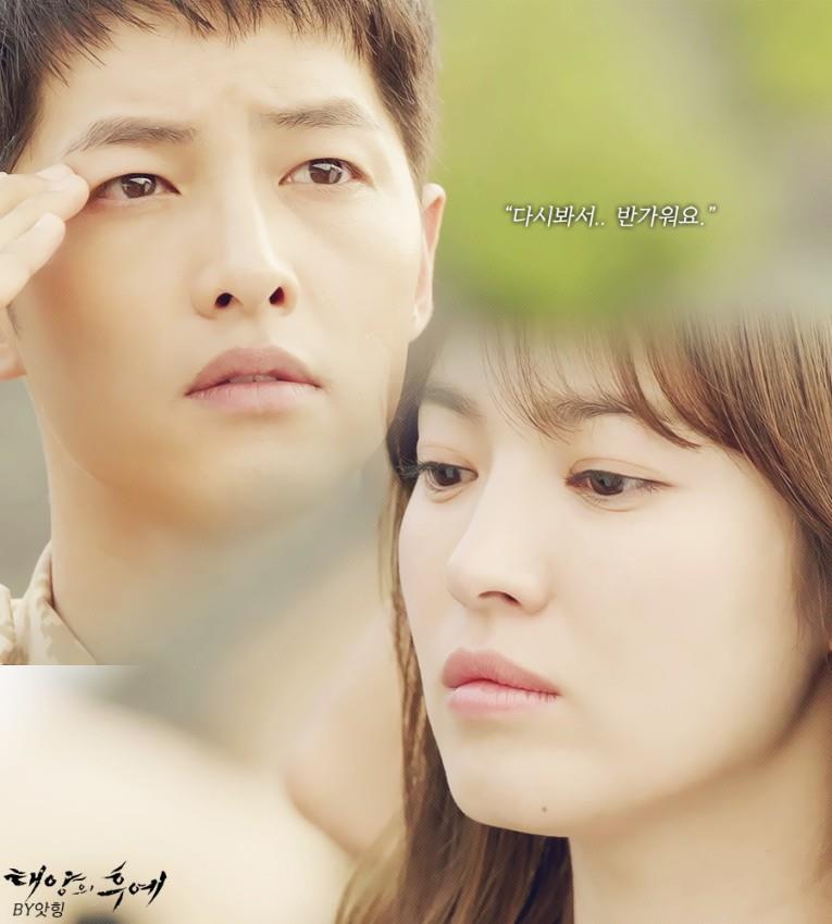 """song joong ki xung dang la """"nguoi dan ong hoan hao"""" - 4"""