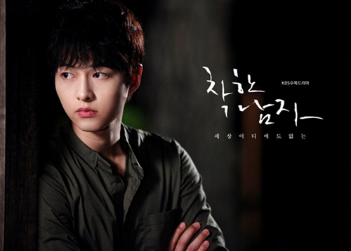 "10 ly do khien ban ""khong the khong yeu"" song joong ki - 4"
