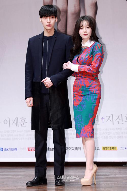 """nhung my nam tung """"qua tay"""" nang """"co"""" goo hye sun - 7"""