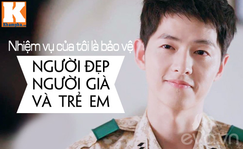 song hye kyo - song joong ki va tuyen ngon tinh yeu kieu hau due mat troi - 3
