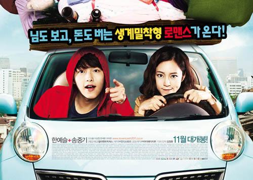 "4 ""nguoi tinh"" noi bat truoc song hye kyo cua song joong ki - 1"