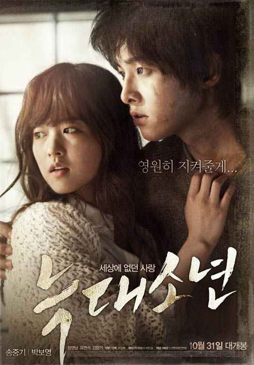 "4 ""nguoi tinh"" noi bat truoc song hye kyo cua song joong ki - 5"