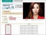 Hậu trường - Showbiz 24/7: Lộ danh sách 6 sao Hàn bán dâm
