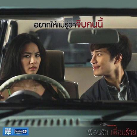 "lo man cau hon lang man cua soai ca ""tinh yeu khong co loi"" - 2"