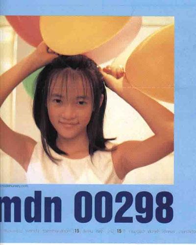 """fan luc anh cu, to cao katun """"tinh yeu khong co loi"""" dao keo - 3"""