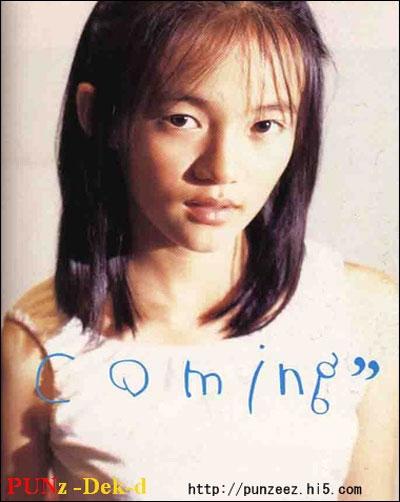 """fan luc anh cu, to cao katun """"tinh yeu khong co loi"""" dao keo - 2"""