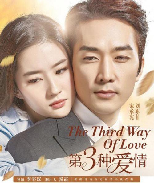 ro tin luu diec phi chia tay song seung hun vi ban gai dong tinh - 1