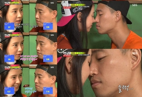 """song ji hyo: tu """"thang duy xu han"""" den nu than van nguoi me - 7"""