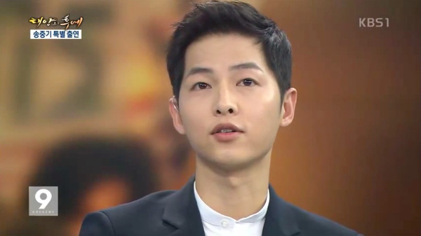 "song joong ki: ""toi chon song hye kyo"" - 4"