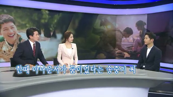 "song joong ki: ""toi chon song hye kyo"" - 5"