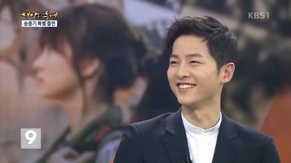 "song joong ki: ""toi chon song hye kyo"" - 6"