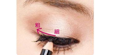2 cách trang điểm cho mắt to tròn - 2
