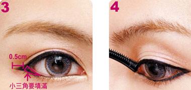 2 cách trang điểm cho mắt to tròn - 6