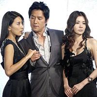 Phim Sự quyến rũ của người vợ-Su quyen ru cua nguoi vo