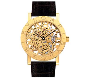 BST đồng hồ bạc tỷ của Vũ Hạnh Nguyên - 10