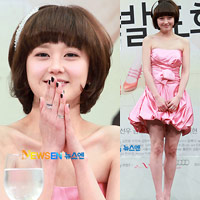 Jang Nara xinh đẹp như công chúa