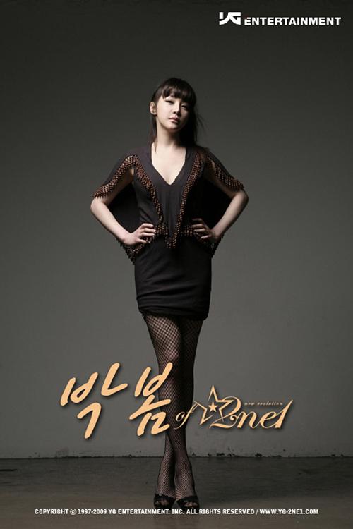 Yuri thành viên nhóm SNSD   Ngôi sao mặc bikini đẹp nhất xứ Hàn 1306739718 saohan langsao eva  1