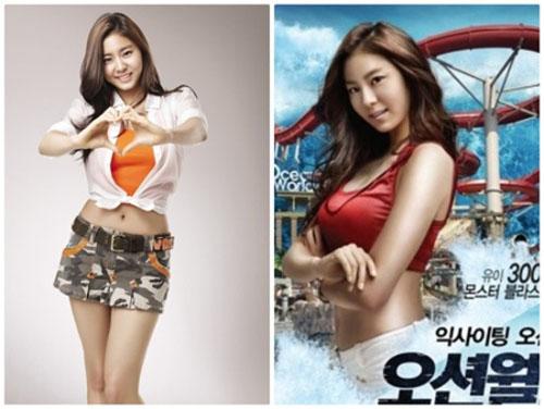 Yuri thành viên nhóm SNSD   Ngôi sao mặc bikini đẹp nhất xứ Hàn 1306740055 saohan langsao eva  10