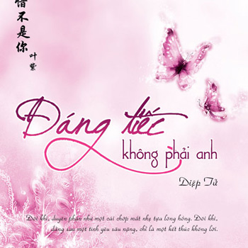 ng Tic Khng Phi Anh - 1