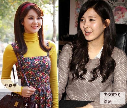 Những kiều nữ Hàn giống nhau lạ lùng - 1